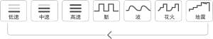 ドミ2の振動パターン