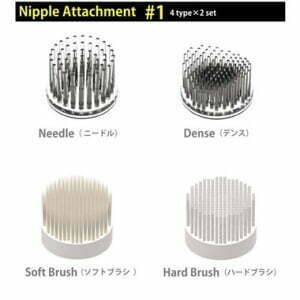 Nipple Cup R Attachment #1