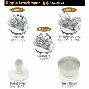 Nipple Cup R Attachment #4