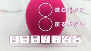 Osci2 ボタン