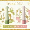 iroha RIN+ アイキャッチ画像