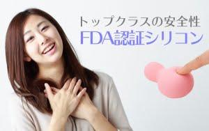 イロハ ゆきだるま FDA認証シリコン