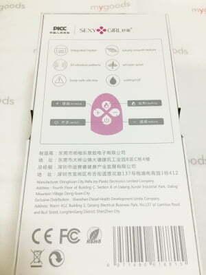 箱の裏の中国語