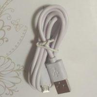 JUICYLAMOUR SECRETLOVE USBケーブル