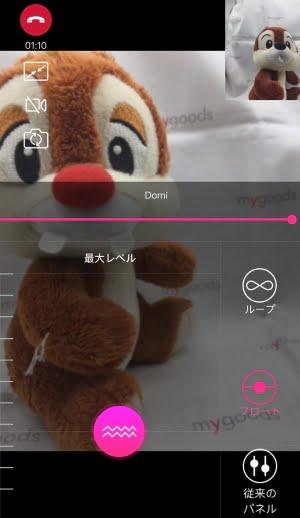 LOVENSE Remote ビデオチャット中の遠隔操作パネル