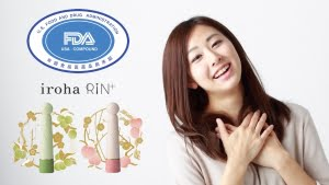FDA認証されたシリコン使用 iroha RIN+