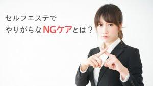 NGサインをする若いビジネスウーマン