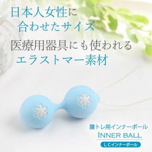 日本人女性に合わせたサイズ 医療用器具にも使われるエラストマー素材