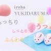 イロハ ゆきだるま【なでしこ色】(iroha pleasure item YUKIDARUMA)