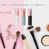 イロハ スティック(iroha pleasure item stick)