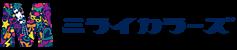 ミライカラーズのロゴ
