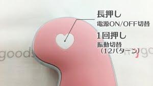 ムーンセラピストのボタン