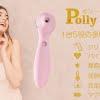Polly plusのアイキャッチ画像
