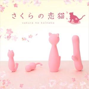 さくらの恋猫シリーズ公式画像