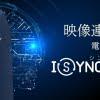 Synchro アイキャッチ画像
